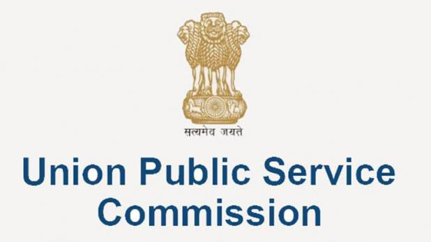 UPSC Recruitment 2018 - 414 Combined Defence Services II Posts In UPSC Recruitment