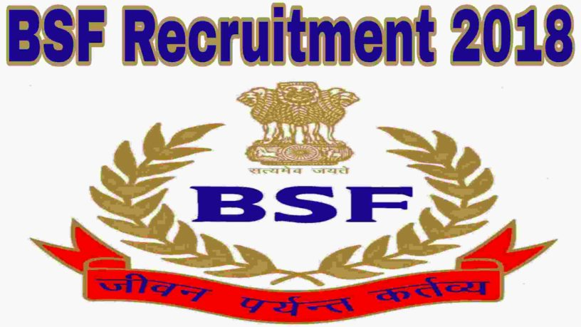 BSF Recruitment 2018 : Recruiting 103 Sub Inspector Jobs In Border Security Force Indian Army Jobs