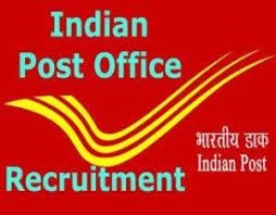 Postal Department Recruitment 2018 : 242 Multi Tasking Staffs In Postal Department