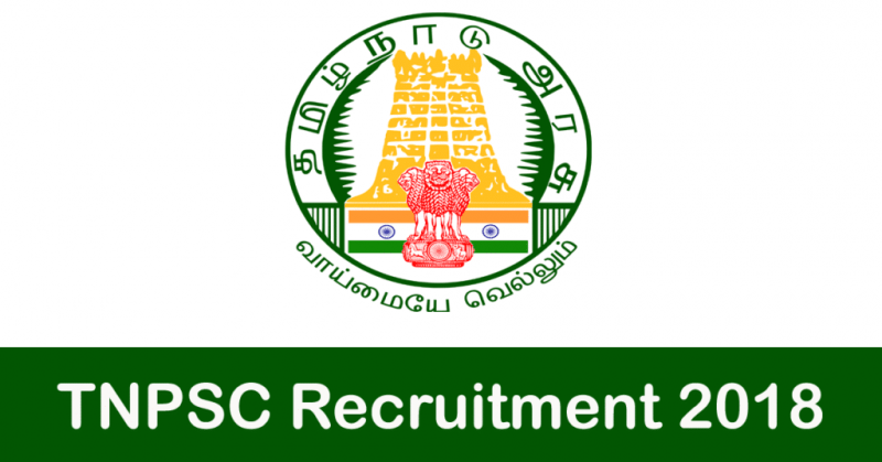 TNPSC Recruitment 2018 : Recruiting 46 Assistant Public Prosecutors  In TNPSC