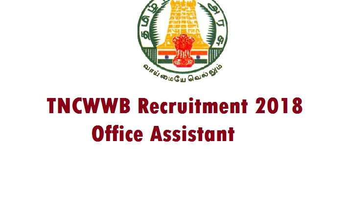 """TNCWWB Recruitment 2018 : Recruiting Junior Assistants And DEO  """