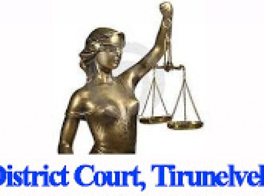 Tirunelveli District Court Recruitment 2019 : 109 Posts