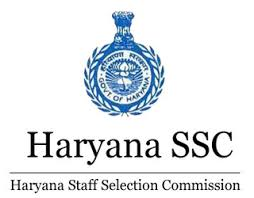 HSSC Recruitment 2019 : Recruiting 46 Junior Engineers