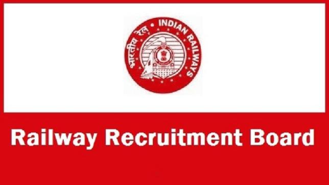 """"""" RRB Recruitment 2019 : Recruiting 14033 Junior Engineers """""""