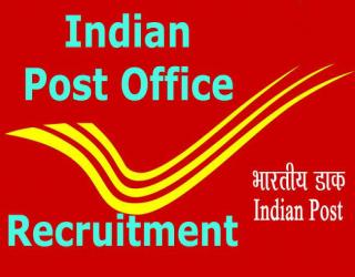 India Post Office Recruitment 2019 : Apply Here