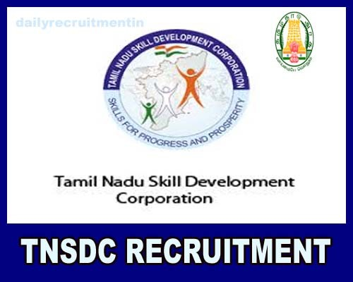TNSDC Recruitment 2019 : Office Assistant Posts