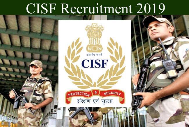 Recruiting 429 Head Constables : CISF Recruitment 2019