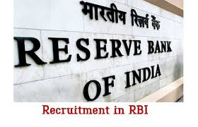 RBI Recruitment 2019 : Recruiting Junior Engineers