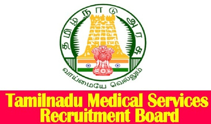 TN MRB Recruitment 2019 : 520 Nursing Posts