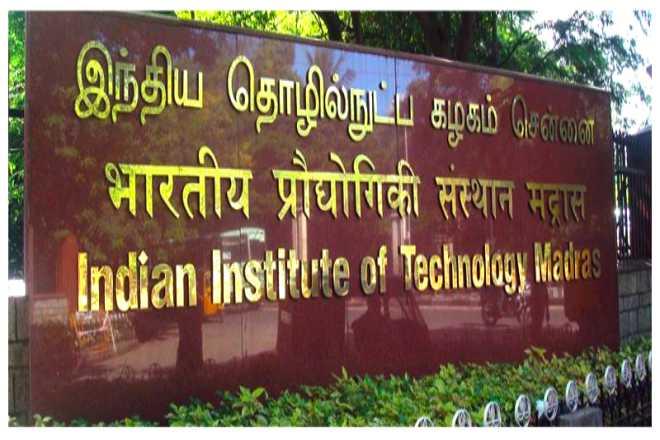 IIT Madras Recruitment 2019 : Apply Online