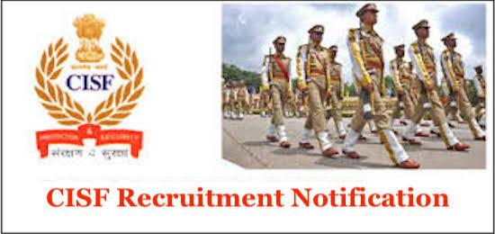CISF Recruitment 2019 : Head Constable Posts