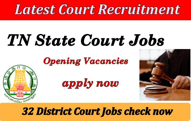 Chennai District Court Recruitment 2019