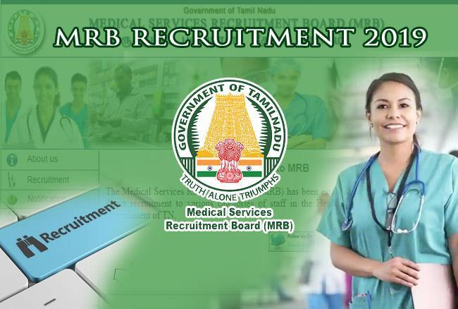MRB Recruitment 2019 : 2865 Nursing Posts