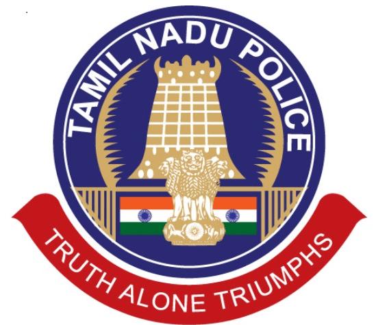 Tamilnadu Police SBCID Recruitment 2019