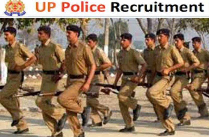UP Police Recruitment 2019 : 5419 Posts