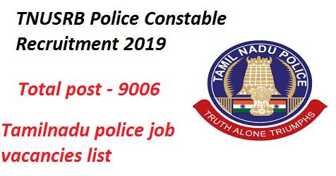 TNSURB Recruitment 2019 : 8826 Constable Posts