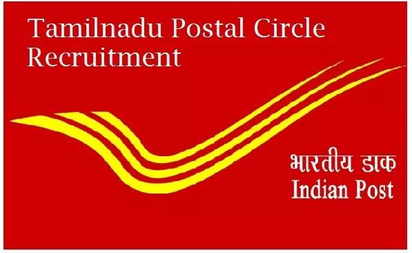 TN Postal Circle Recruitment 2019 : 10th Pass
