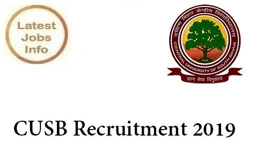 CUSB Recruitment 2019 : Project Assistant Posts
