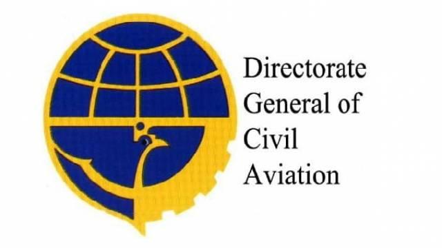 DGCA  Recruitment 2019: Flight Operations Inspector