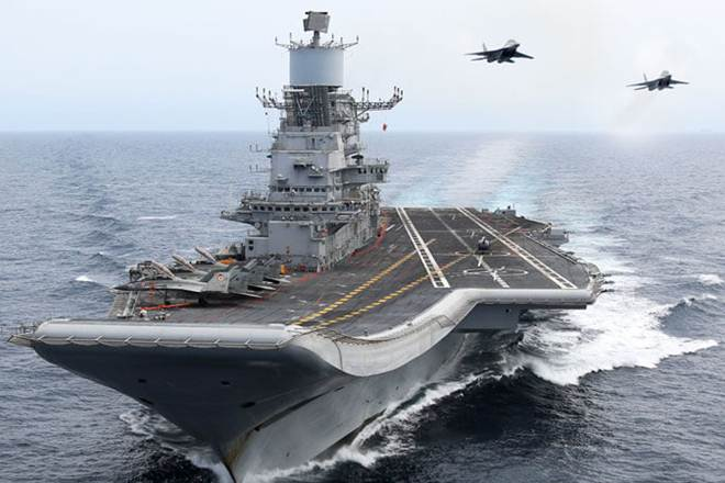Indian Navy Recruitment 2019 : 69 Chargemen Posts