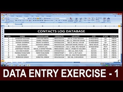 Hiring Data Entry Operators : NBJ Infotech Jobs