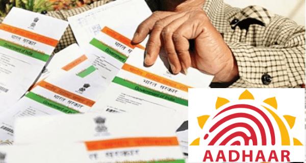 UIDAI Recruitment 2019 : Accountant, Stenographer Posts