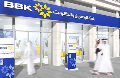 Bank Of Bahrain And Kuwait Recruitment 2019 : 1500 Freshers