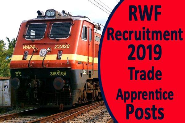 RWF Recruitment 2019 - Recruiting 192 Trade Apprentice Posts
