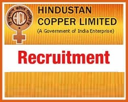 HCL Recruitment 2019 - Recruiting 47 OCCT Posts