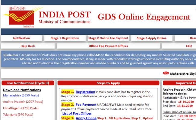 Postal Circle Recruitment 2019 - Recruiting 3620 GDS Posts