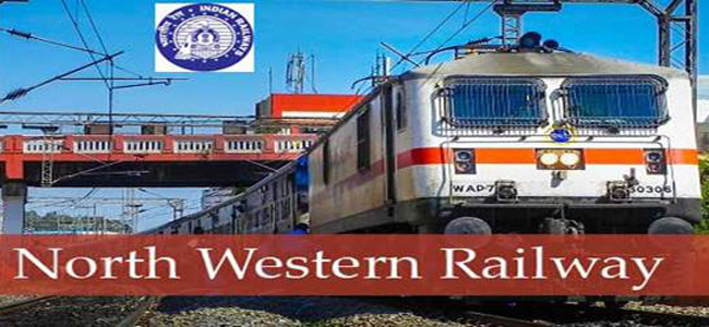 North Western Railway Recruitment 2019 - 2029 Apprentice Posts