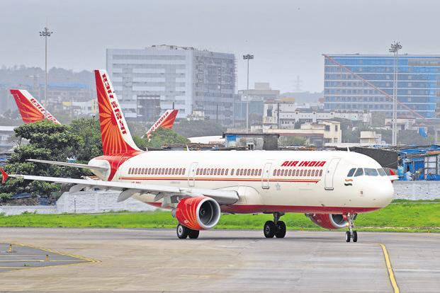 Air India Limited Recruitment 2019 - 57 Store Agent Posts