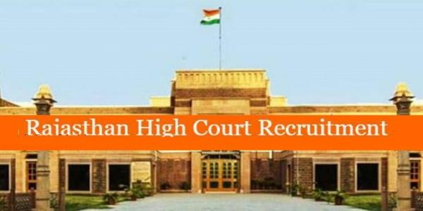 Rajastan High Court Recruitment 2019 - Recruiting 4000 Posts