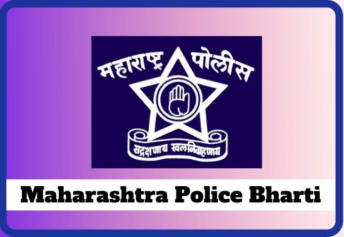 Maharastra Police Recruitment 2019 - Recruiting 1847 Constables