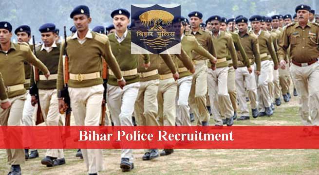 Bihar Police Constable Recruitment 2019 - 1722 Driver Constables