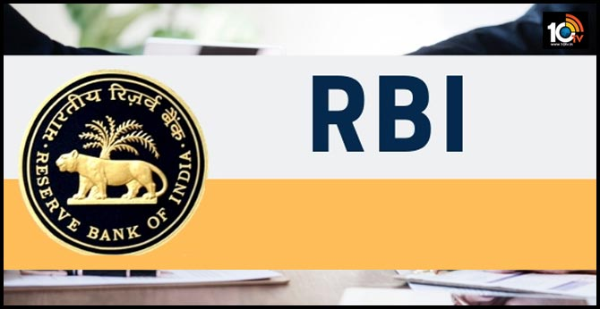 RBI Recruitment 2019 - Recruiting 926 Assistant Posts