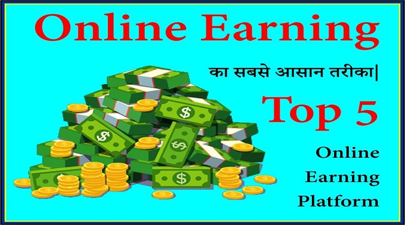 Part Time Unlimited Income From Home Job