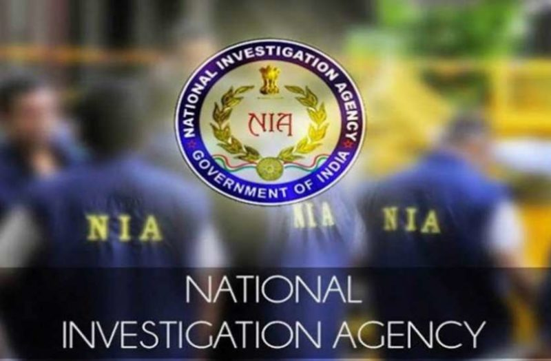 NIA Recruitment 2020 - Recruiting 15 Data Entry Operators
