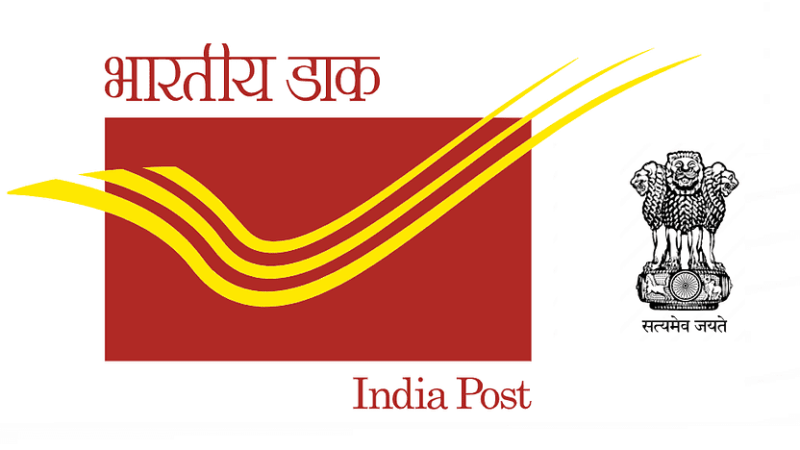 Postal Department Recruitment 2020 - 936 Gramin Dak Sevaks