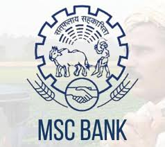 MSC Bank Recruitment 2020 - Hiring 164 Junior Officers Posts