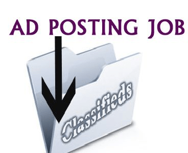 NDS Infoserv Data Entry Job - Salary Rs12500 Apply Here