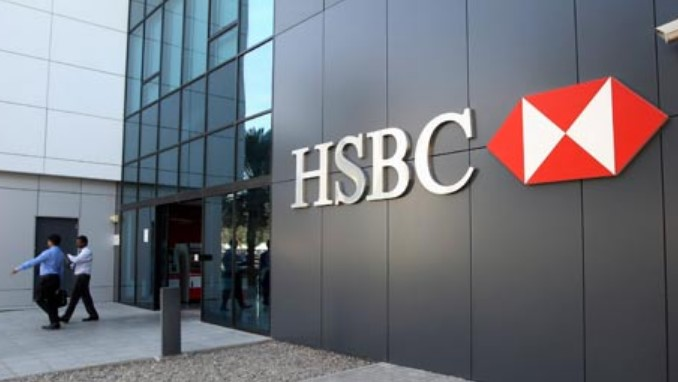 HSBC Bank Recruitment 2020 - Hiring 3000+ Fresher Posts
