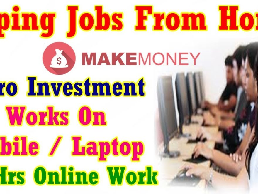 Online Part Time Typing Job From Your Home - Apply Here