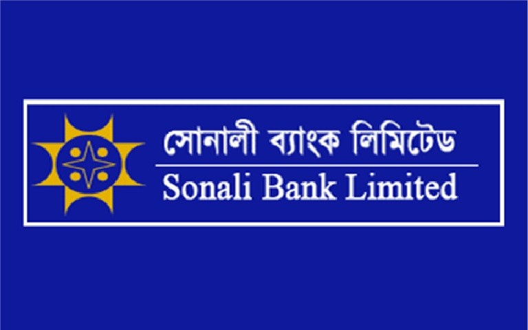 Sonali Bank Recruitment 2020 - Recruiting 1000+ Posts