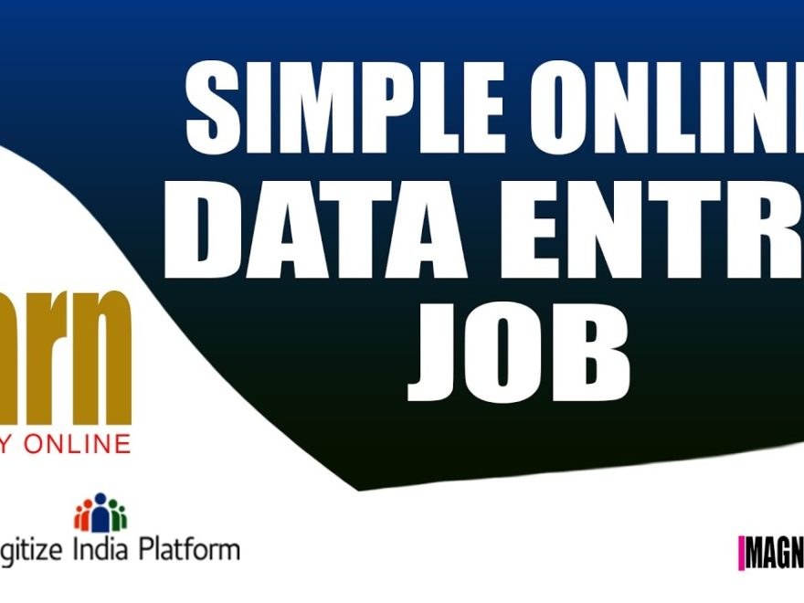 Forsan Foods Data Entry Job - MIS Executive Job