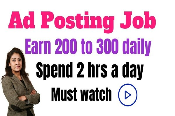 Free Online Ad Posting Job - Online Data Entry Work