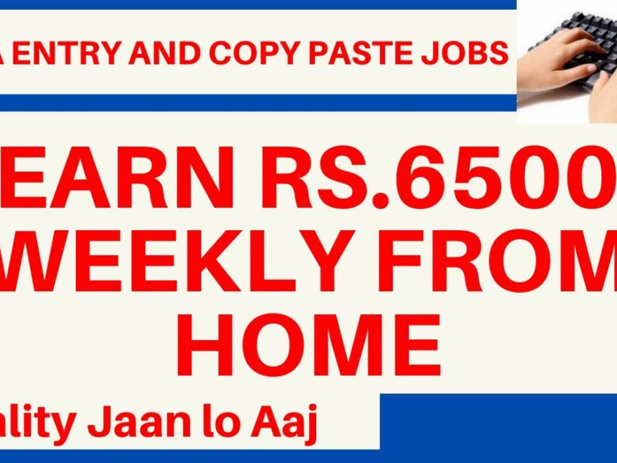 Work at Your Place And Earn More Money From Online