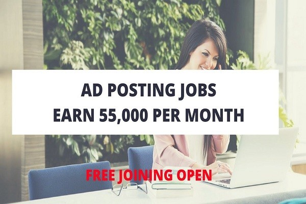 Part Time Ad Posting Job From Home - Computer Operating Job