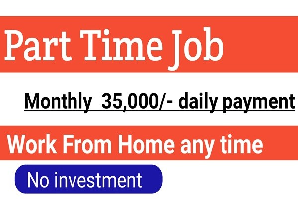 Online Part Time Jobs Available At Merrick Financial Private Limited