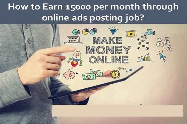 True Online Earning From Your Typing Skill - Apply Soon